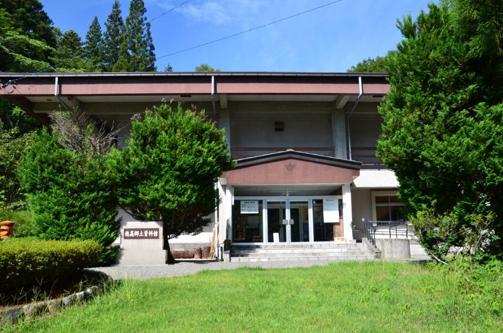 穂高郷土資料館